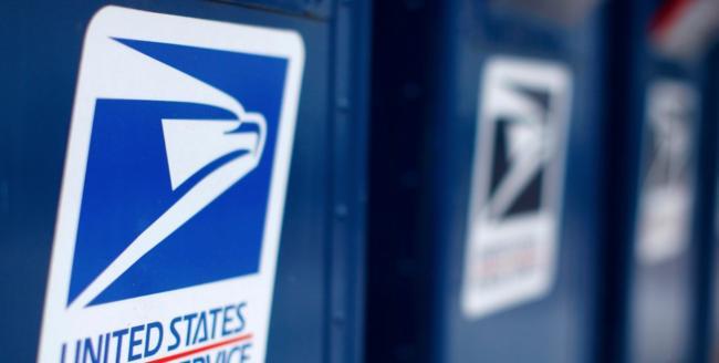 www-postalexperience-com-pos-usps-customer-satisfaction-survey.png